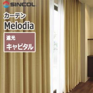 sincol_melodia_blackout_capital
