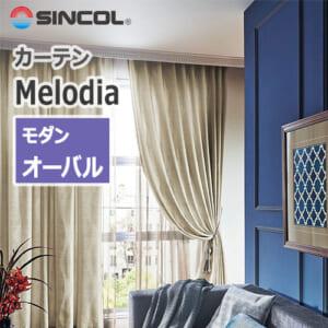 sincol_melodia_modern_oval