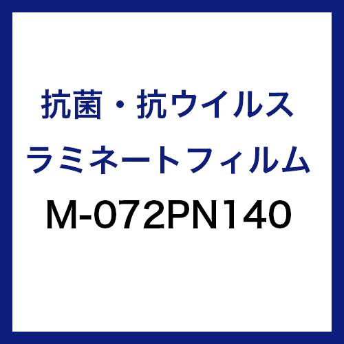 M-072PN140