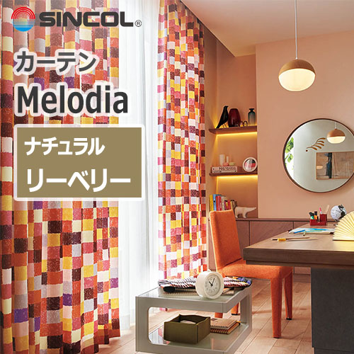 sincol_melodia_natural_lee_berry