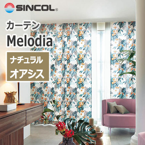 sincol_melodia_natural_oasis