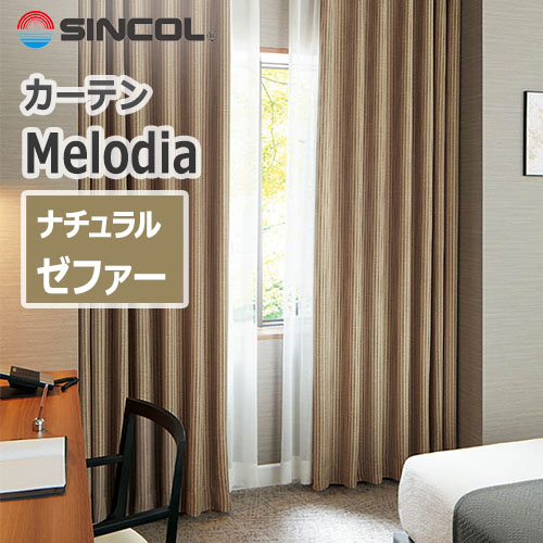sincol_melodia_natural_zephyr
