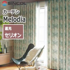 sincol_melodia_blackout_selion