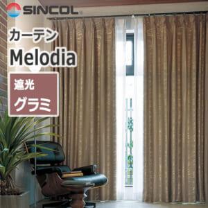 sincol_melodia_blackout_grami