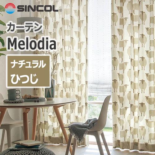 sincol_melodia_natural_sheep