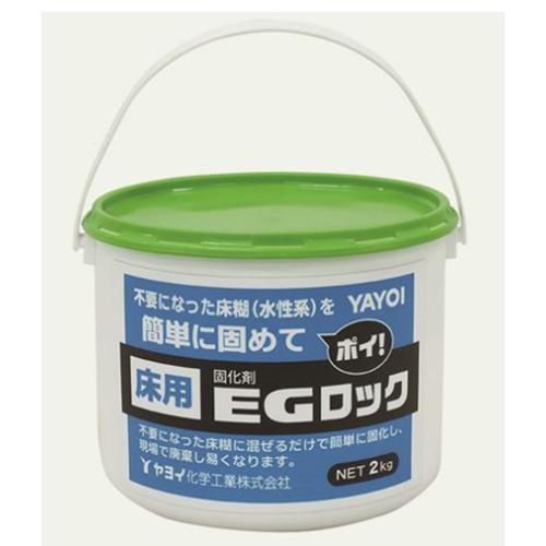 yayoi_295-501