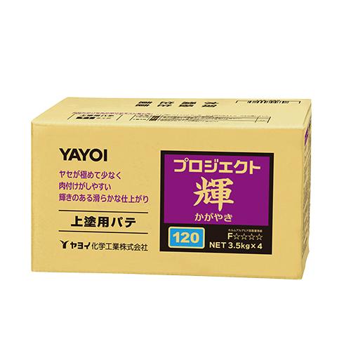 yayoi_project-kagayaki