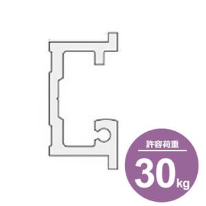 tachikawa_picturerail_vp-3-3m