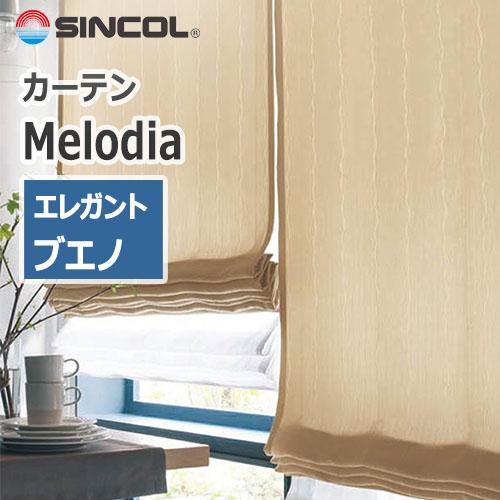 sincol_melodia_elegant_bueno