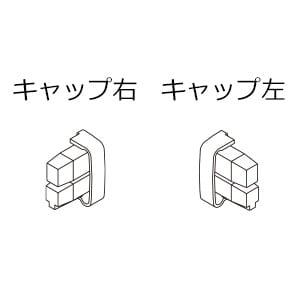 tacikawa-picturerail-option-vp-1-cap