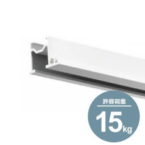 tachikawa_picturerail_vp-L2A10-4m