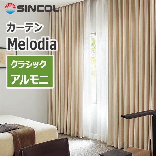 sincol_melodia_classic_almoni
