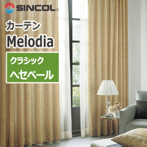 sincol_melodia_classic_hesebell