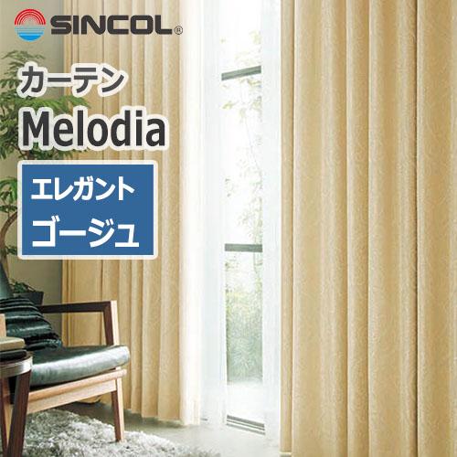 sincol_melodia_elegant_gorge