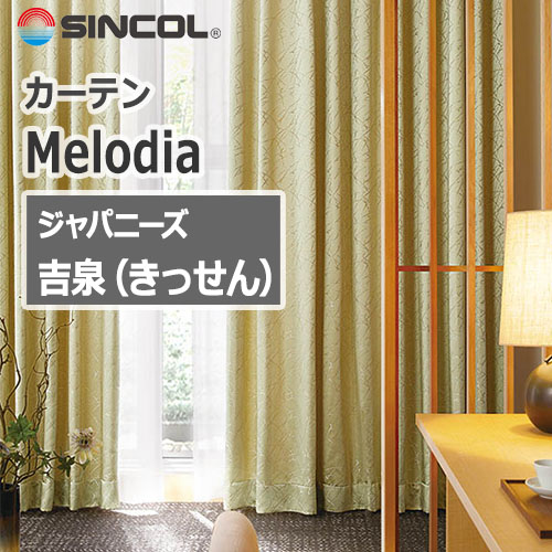 sincol_melodia_japanese_kissen