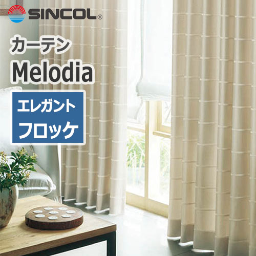 sincol_melodia_elegant_flocke