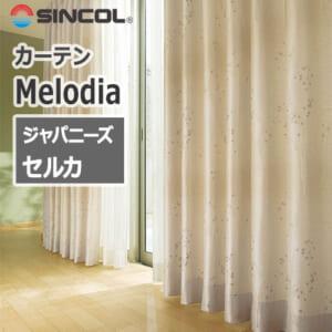 sincol_melodia_japanese_selka