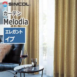 sincol_melodia_elegant_ip