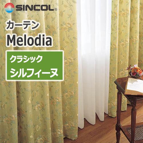 sincol_melodia_classic_silfinu