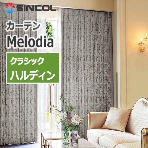 sincol_melodia_classic_haldin