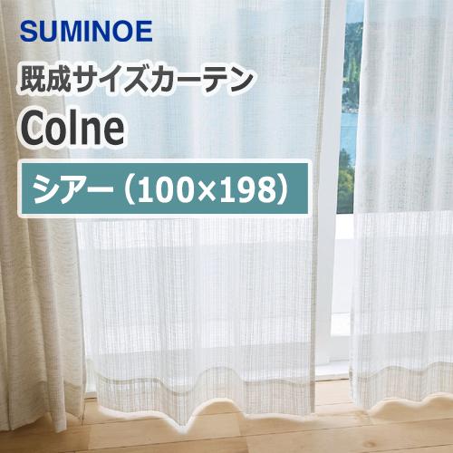 suminoe-curtain-colne-sheer-100-198