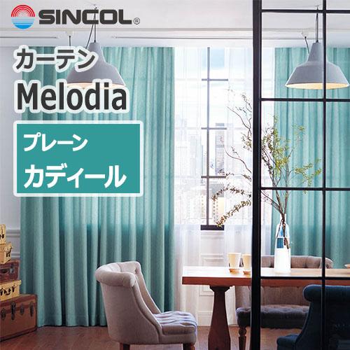 sincol_melodia_plain_kadil