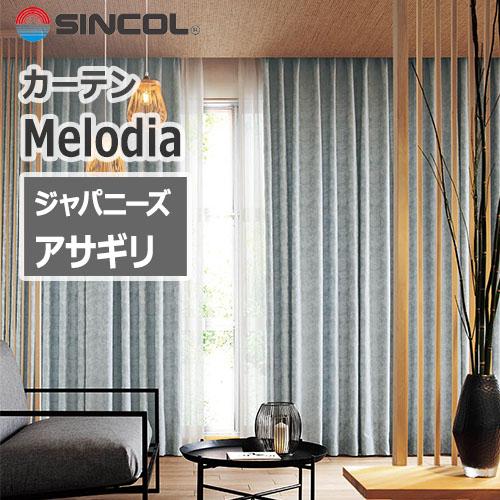 sincol_melodia_japanese_asagiri