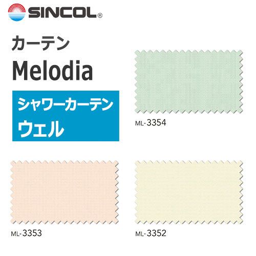 sincol_melodia_showercurtain_well