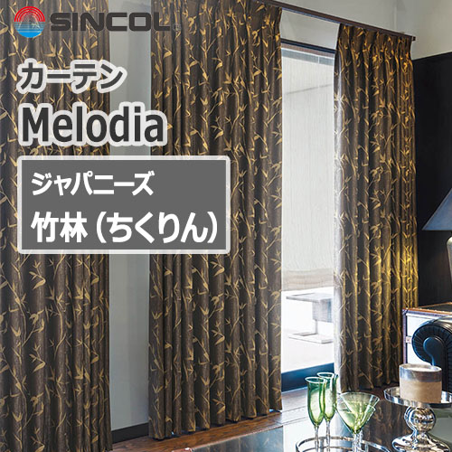sincol_melodia_japanese_bamboo_forest