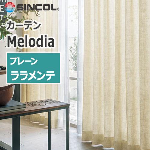 sincol_melodia_plain_raramente