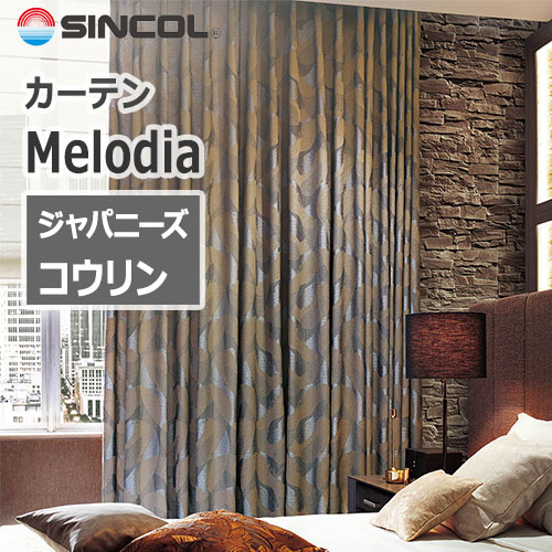 sincol_melodia_japanese_kourin
