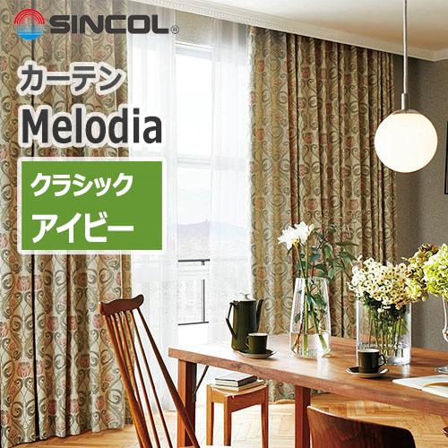 sincol_melodia_classic_aibi