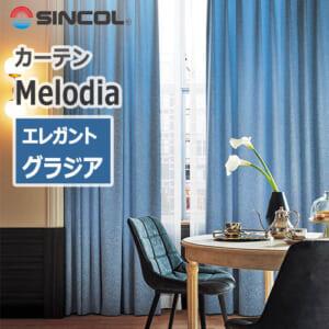 sincol_melodia_elegant_grazia