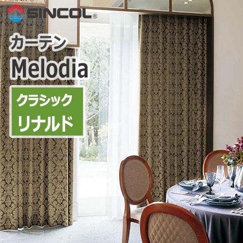 sincol_melodia_classic_linald