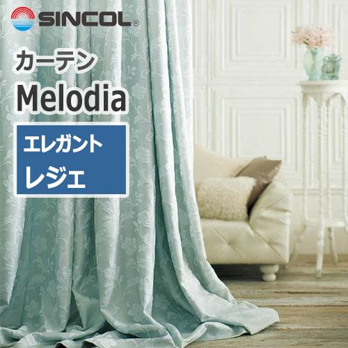 sincol_melodia_elegant_leger