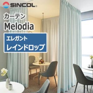 sincol_melodia_elegant_rain_drop