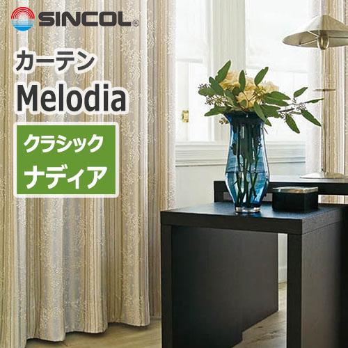 sincol_melodia_classic_nadia