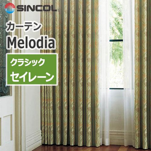 sincol_melodia_classic_seirain
