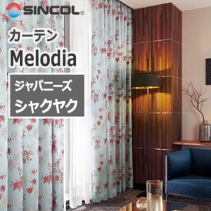 sincol_melodia_japanese_peony