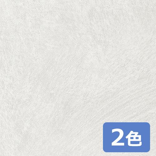 sangetsu_cutting_sheet_TUV4525-TUV5551