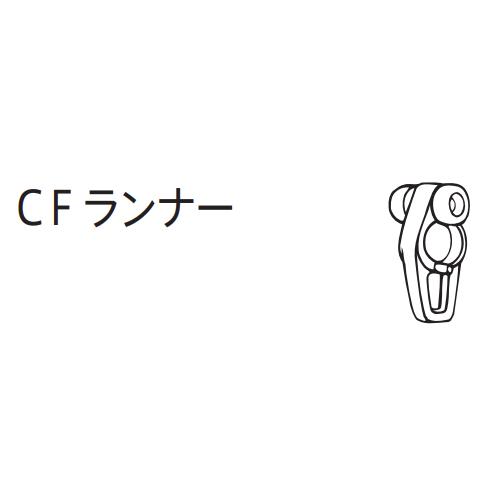 fedepolimarble_option-133307
