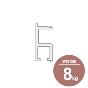 tachikawa_picturerail_vp-1-3m