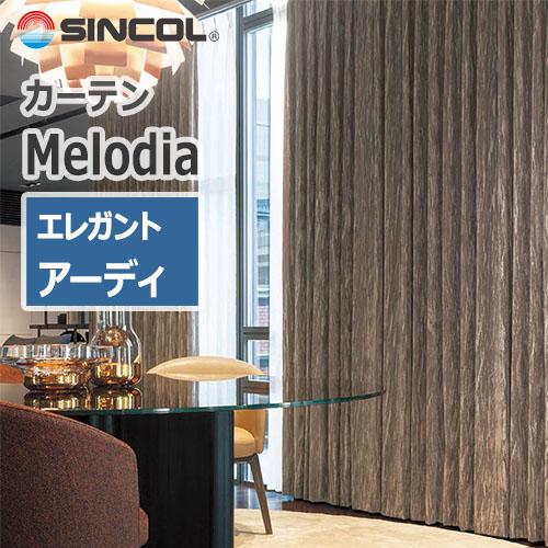 sincol_melodia_elegant_luga