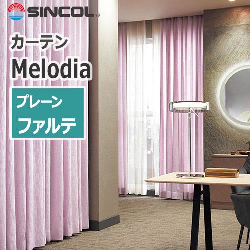 sincol_melodia_plain_falte