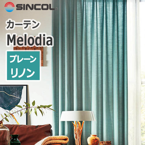 sincol_melodia_plain_rinon