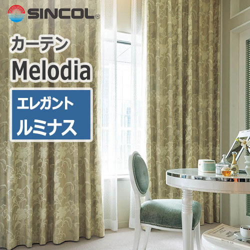sincol_melodia_elegant_luminous