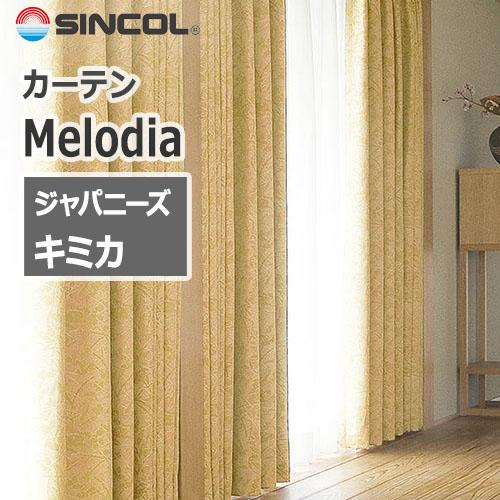 sincol_melodia_japanese_kimika