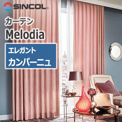 sincol_melodia_elegant_campagne