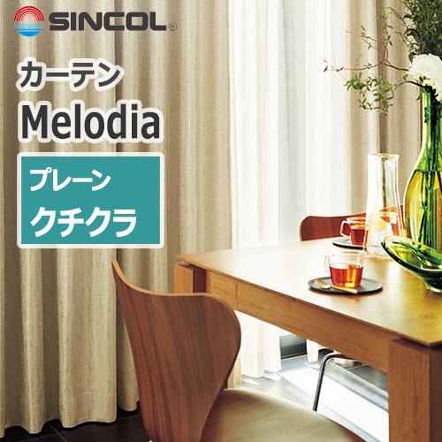 sincol_melodia_plain_kutikura