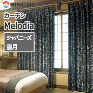 sincol_melodia_japanese_snow_moon